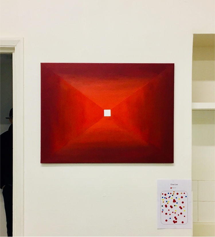 Red, 2017